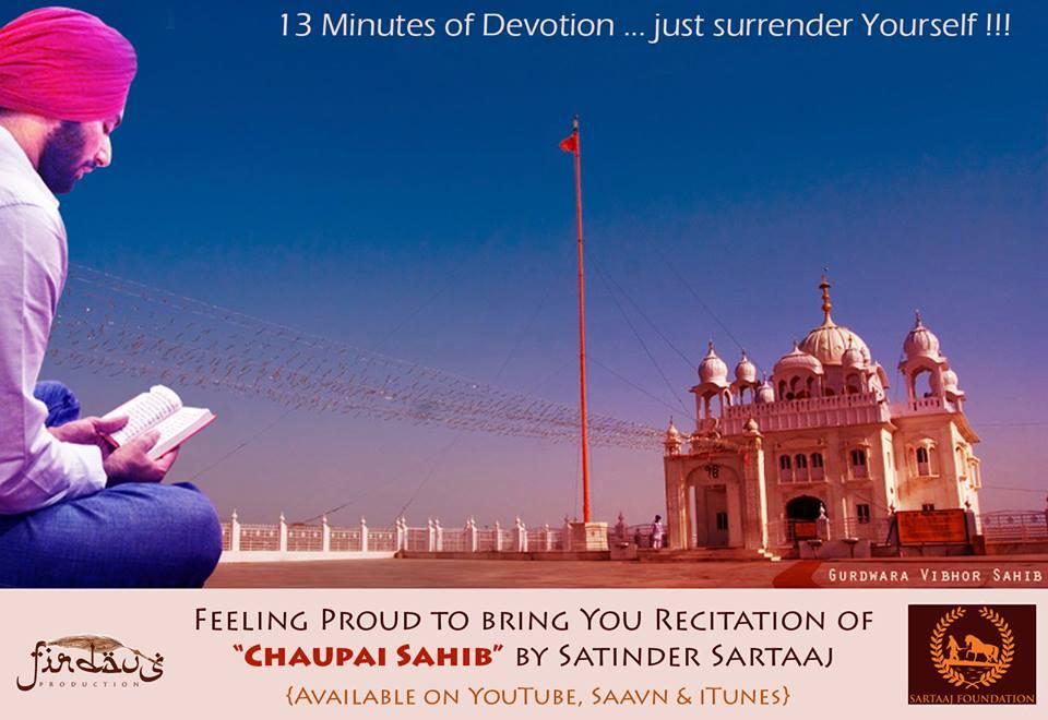 Chaupai Sahib -Satinder Sartaaj