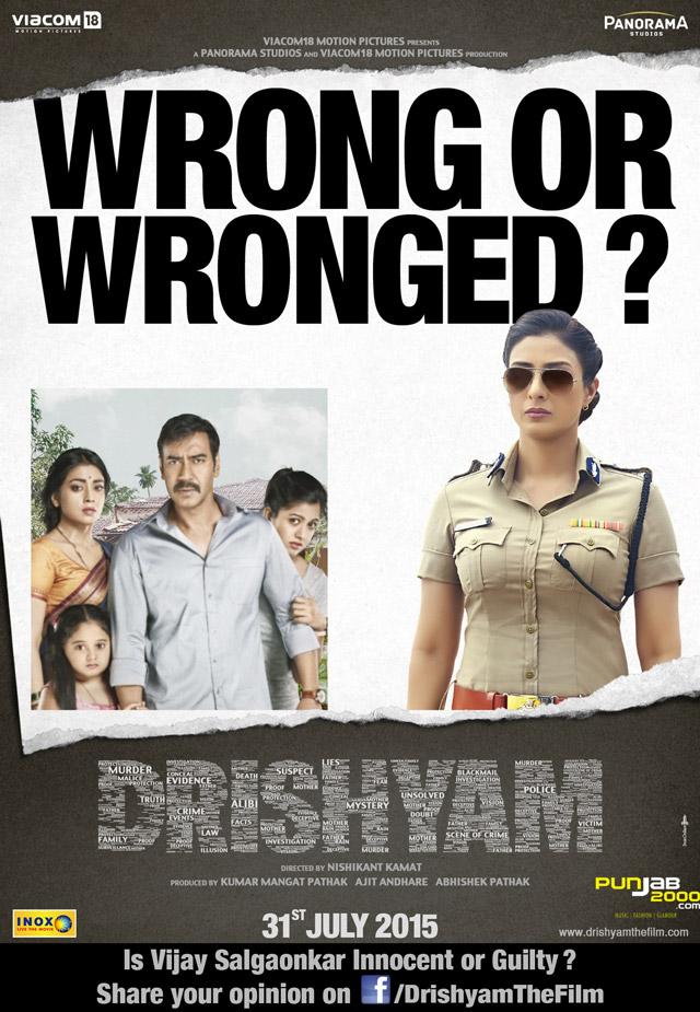Drishyam-Poster