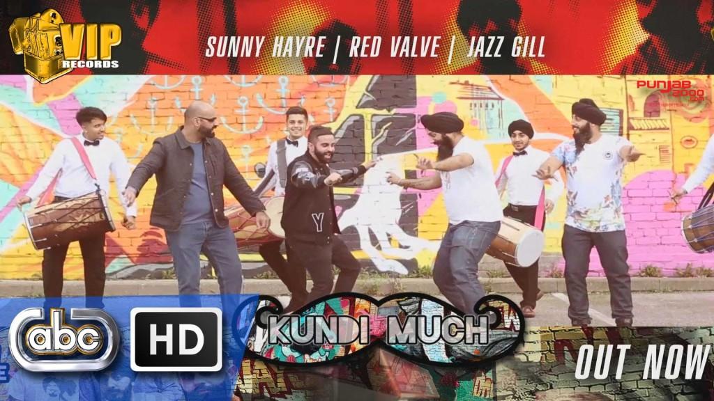 kundi-much-Sunny-Hayre