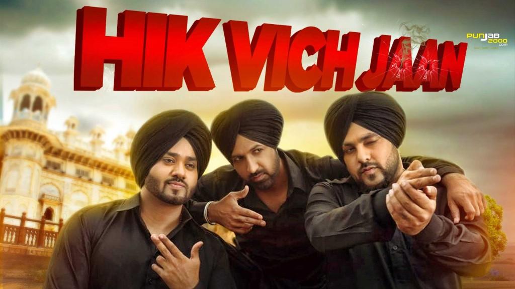 Hik-Vich-Jaan-Gippy-Grewal