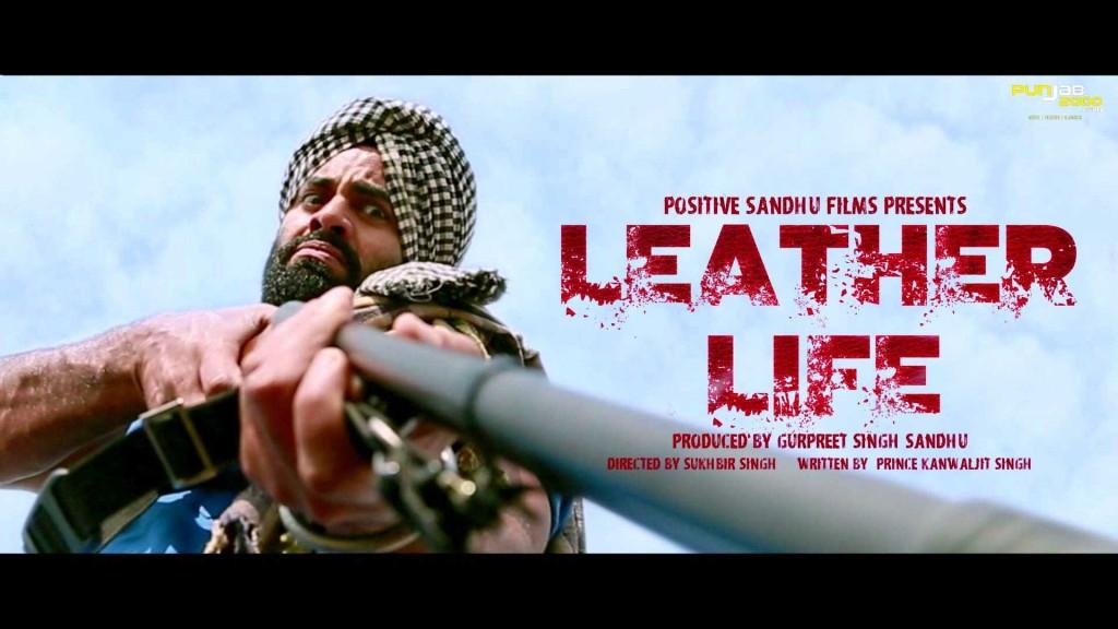 Leather-Life-punjabi-movie
