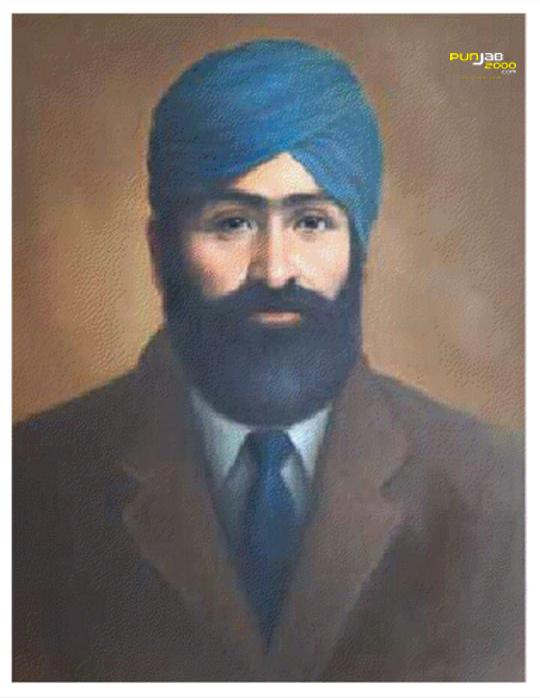 Shaheed Mewa Singh
