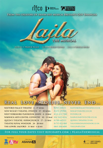 Main Poster - Laila The Musical