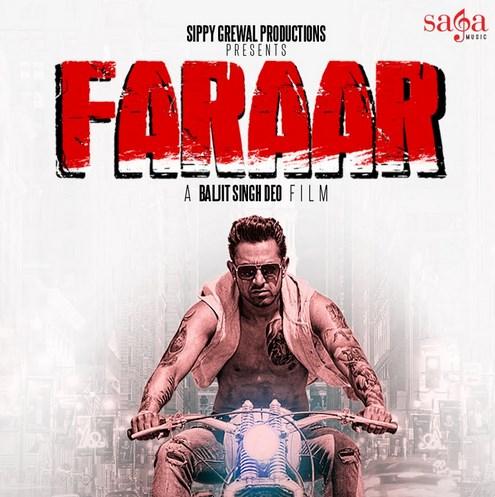 Punjabi-Gippy-Grewal-Faraar-Movie-Opening-1st-Day-Box-Office-Collection