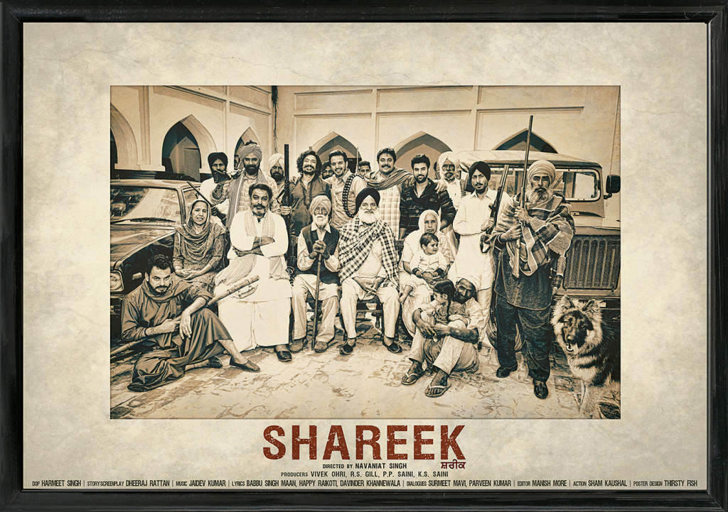 Shareek-Official-Movie-Trailer