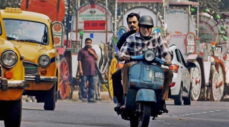 Verdict for TE3N is out