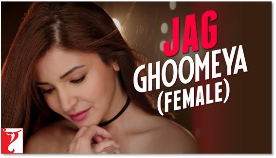 Jag Ghoomeya from Sultan