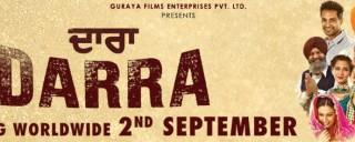 Darra-Timeline