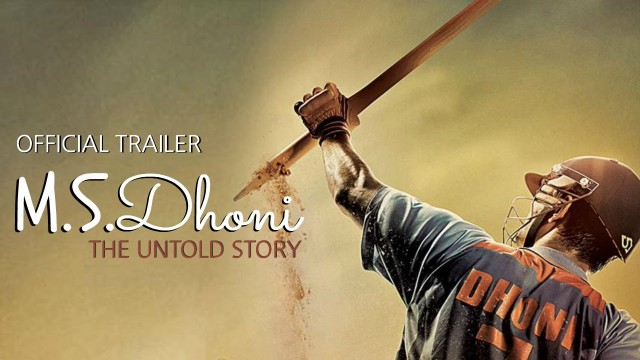 M.S. Dhoni Official Trailer Still