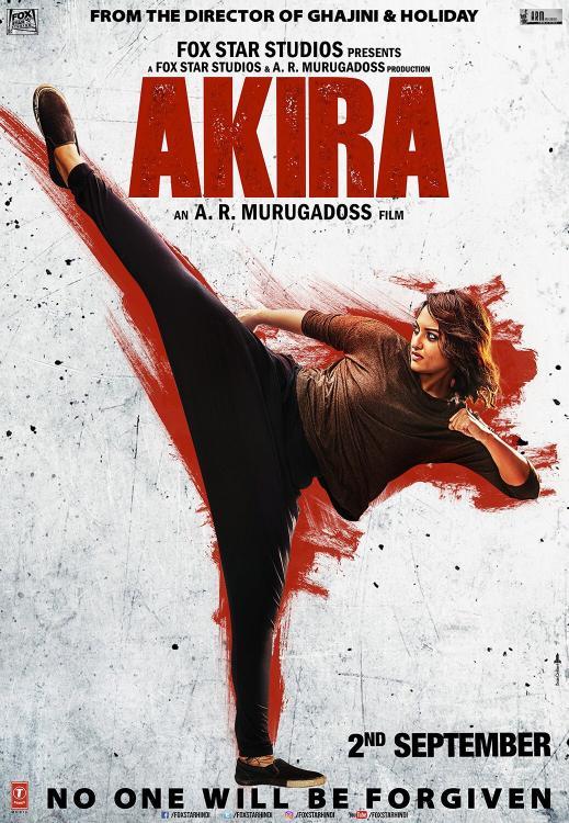Akira Sonakshi Sinha