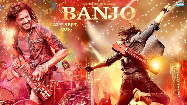 movie-banjo-1