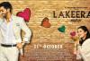 Punjabi Film 'Lakeeran' To Release Worldwide & in UK