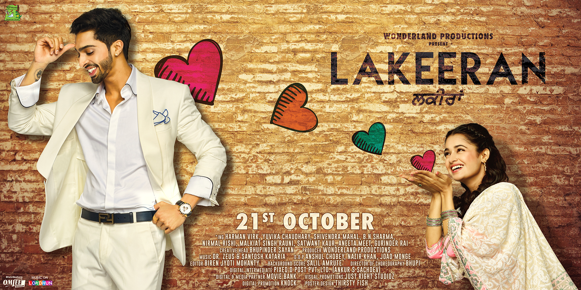 Punjabi Film 'Lakeeran' To Release Worldwide & in UK