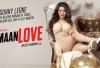 Sunny Leone's 'Beiimaan Love' Releasing In UK on 21st October 2016