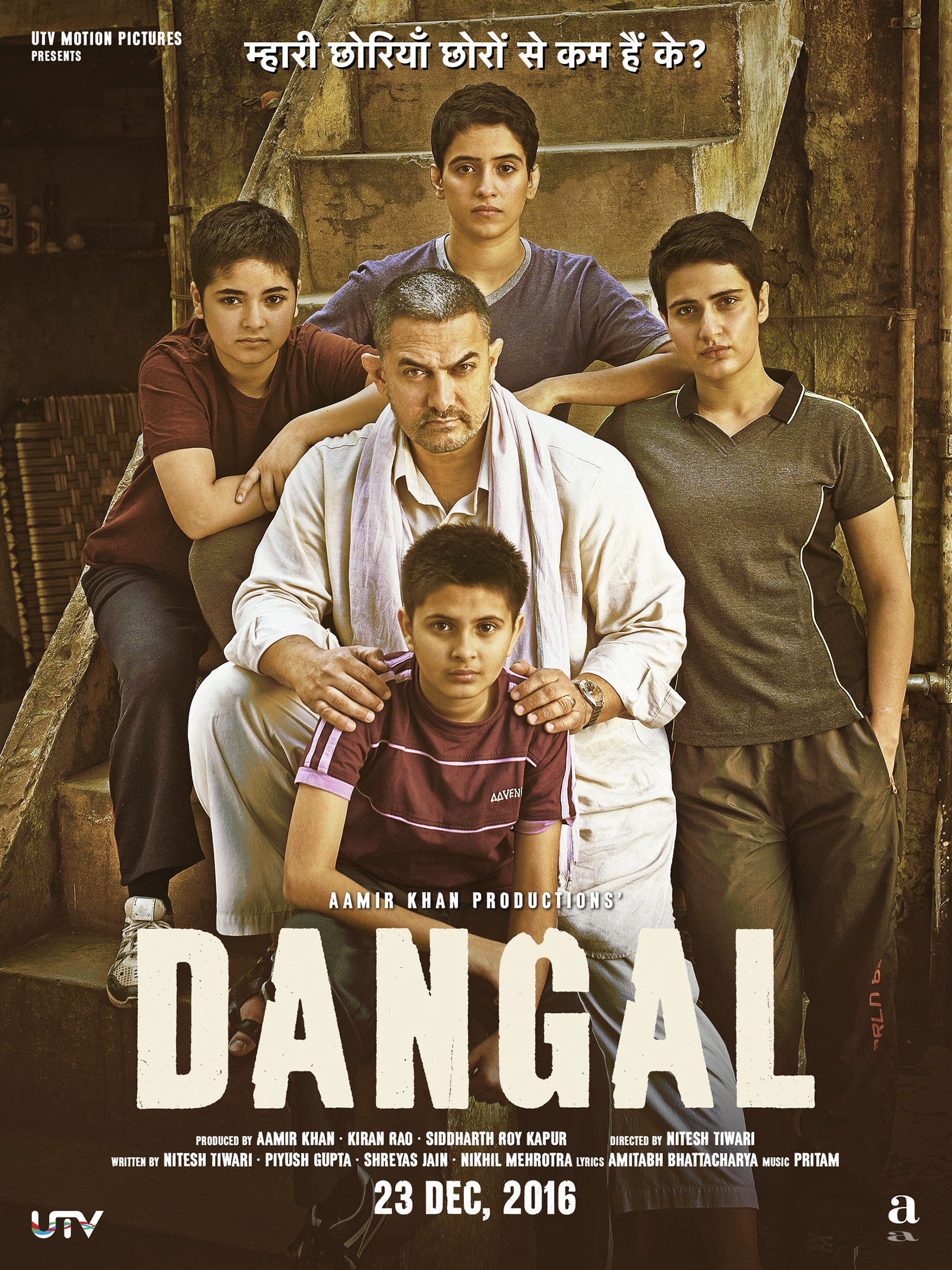 poster_overseas_dangal