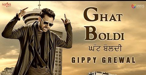 ghat-boldi-song-image