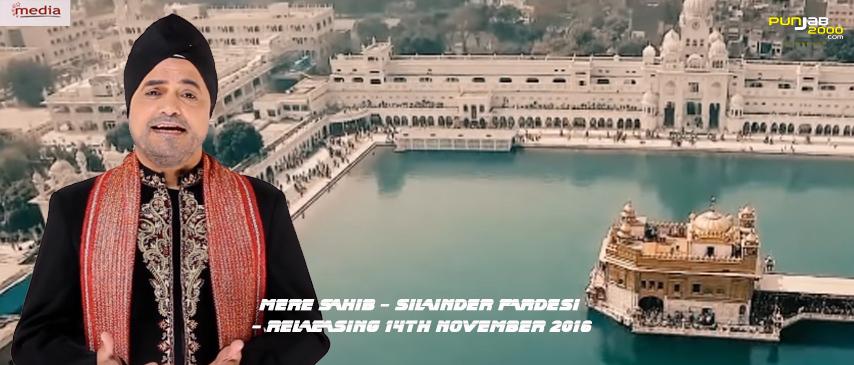 mere-sahib-silinder-pardesi