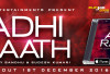adhi_raath_dv_entertainment_fb