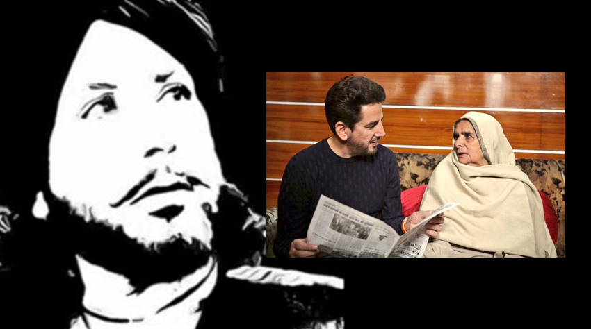 gurdas-maan-mother-passes-away