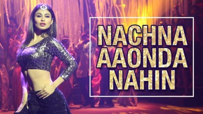 nachna-aaonda-nahin-tum-bin-2-neha-kakkar-raftaar-400x225