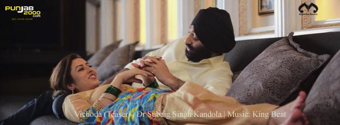 Dr Subaig Singh Kandola's Music Video #Vichoda teaser