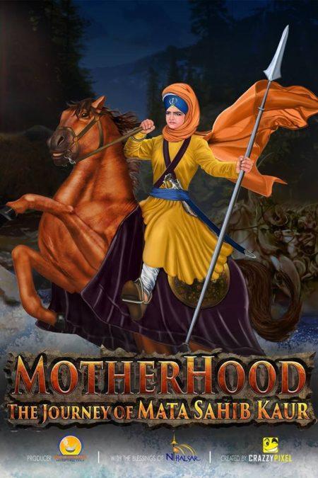Mata Sahib Kaur Film Poster