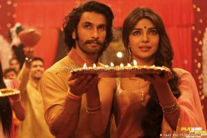 Gunday (24)