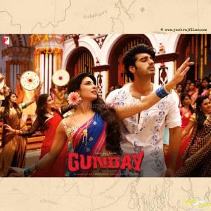 Gunday Film (18)