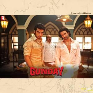 Gunday Film (20)