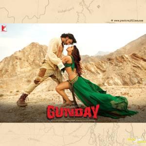 Gunday Film (21)