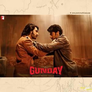 Gunday Film (23)