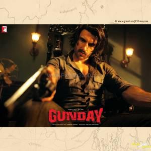 Gunday Film (2)