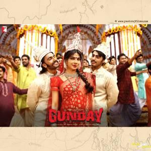 Gunday Film (5)