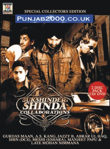 COLLABORATIONS - SUKSHINDER SHINDA