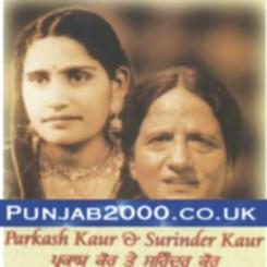 Prakash_Kaur_Surinder_Kaur_l.jpg