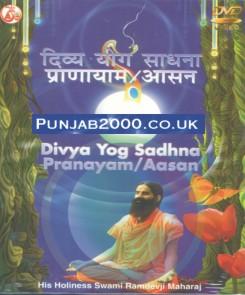 Swami Ramdevji Maharaj Divya Yog Sadhna