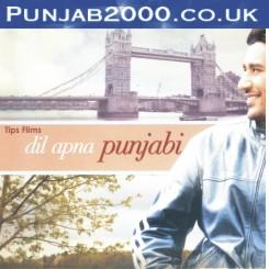 Harbhajan Mann - Dil Apna Punjabi