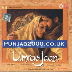 Urmao Jaan (2006 Film)
