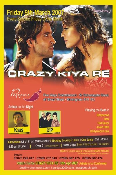 Crazy Kiya Re