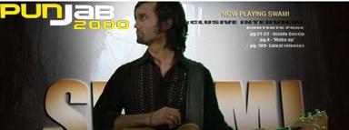 Equalize - Swami