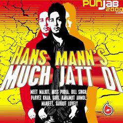 Hans Mann -Much Jatt Di,