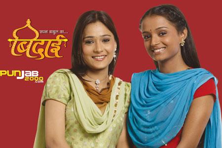 Sapna Babul Ka…