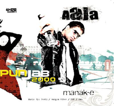 Manak- E- Aaja