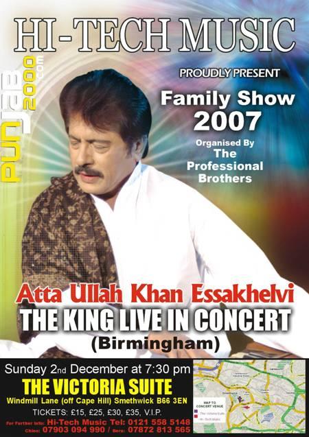 Attaullah Khan Esakhelvi Live In Concert