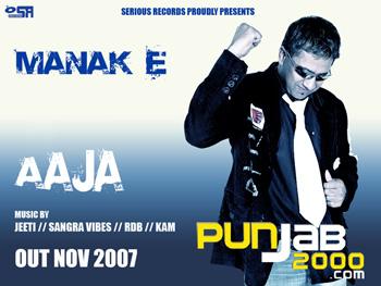 MANAK-E's new album AAJA!