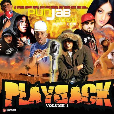 Playback - D-BOY