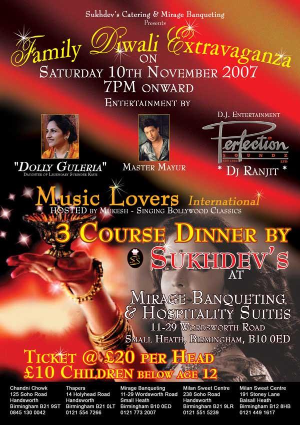 Famly Diwali Dinner Extravaganza