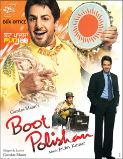 Boot Polishan - Gurdas Maan