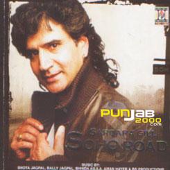 Soho Road - Sardara Gill