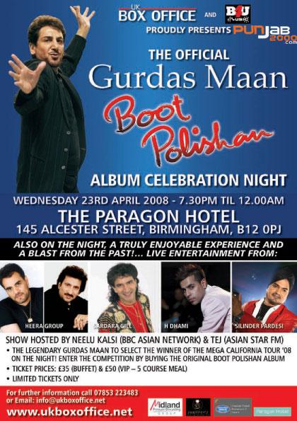 UK Box Office Present TheOfficial Gurdas Maan Boot Polishan CD Album Celebration Night